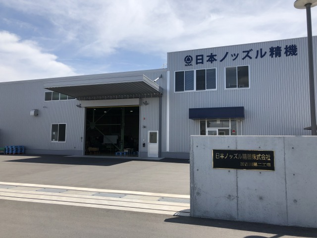 ノッズル 精機 日本